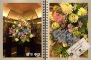 お花.jpegのサムネール画像