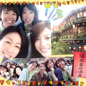台湾①.JPG